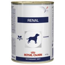 Купить Royal Canin Renal 410 гр Диета для собак при хронической почечной недостаточности Фото 1 недорого с доставкой по Украине в интернет-магазине Майзоомаг
