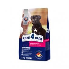Сухой корм для собак КЛУБ 4 ЛАПЫ для щенков крупных пород , 14 кг