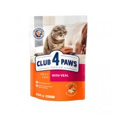 Корм Club 4 Paws ( Клуб 4 Лапы) 14 кг, для котов и кошек с телятиной