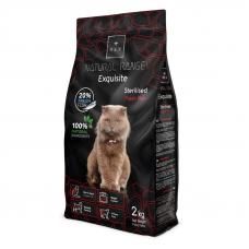 Купить Рекс НР для стерилізованих котів з рибою 2 кг (20% свіжа риба) Фото 1 недорого с доставкой по Украине в интернет-магазине Майзоомаг