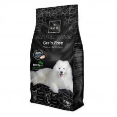 Купить Рекс НР для дорослих собак беззерновий з куркою 14 кг (20% свіжа курка) Фото 1 недорого с доставкой по Украине в интернет-магазине Майзоомаг