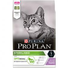 Купить Корм PRO PLAN® STERILISED для стерилизованных кошек и кастрированных котов, с индейкой 10 кг Фото 1 недорого с доставкой по Украине в интернет-магазине Майзоомаг