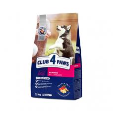 Купить Сухой собачий корм КЛУБ 4 ЛАПЫ для щенков всех пород , 14 кг Фото 1 недорого с доставкой по Украине в интернет-магазине Майзоомаг