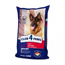 Сухой корм для собак КЛУБ 4 ЛАПЫ для активных собак, 14 кг