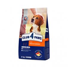 Купить Сухой корм для собак КЛУБ 4 ЛАПЫ для собак средних и крупных пород, 14 кг Фото 1 недорого с доставкой по Украине в интернет-магазине Майзоомаг