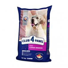 Сухой корм для собак КЛУБ 4 ЛАПЫ для собак Крупные породы , 14 кг