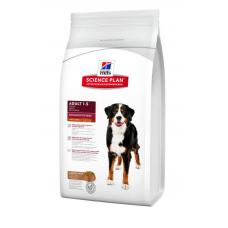 Hills Adult Large Breed Fitness (Хиллс, сухой корм для взрослых собак крупных пород с ягненком и рисом), 3 кг