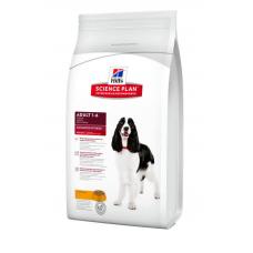 Hills Adult Medium Fitness (Хиллс, сухой корм для взрослых собак средних пород с курицей), 2,5 кг