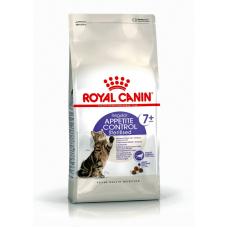 Корм Royal Canin (Роял Канин) 1,5 кг, для стерилизованных кошек старше 7 лет, которые выпрашивают еду, Sterilised Appetite Control 7+