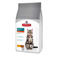 Корм Hills (Хиллс) 4 кг, для домашних кошек с курицей, Science Plan Feline Adult Indoor Cat