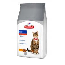 Hills (Хиллс) Science Plan Feline Adult Oral Care -снижение образования зубного камня 1,5 кг
