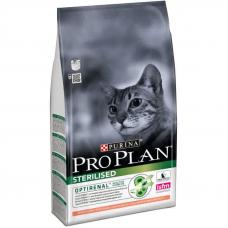 Купить Корм Pro Plan (Про План) 1,5 кг, для кастрированных кошек с лососем, Sterilised Salmon Фото 1 недорого с доставкой по Украине в интернет-магазине Майзоомаг