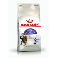 Купить Royal Canin Sterilised - Сухой корм Роял Канин для стерилизованных кошек (с 1 до 7 лет), 4 кг Фото 1 недорого с доставкой по Украине в интернет-магазине Майзоомаг