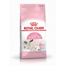 ROYAL CANIN (РОЯЛ КАНИН) BABY CAT 2 КГ (ДЛЯ КОТЯТ ОТ 1 ДО 4 МЕСЯЦЕВ)