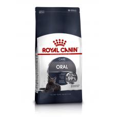 Корм Royal Canin (Роял Канин) 1,5 кг, для гигиены ротовой полости кошки, Oral sensitive