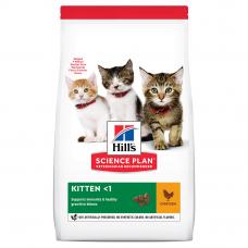 Купить HILL'S SCIENCE PLAN Kitten Сухий Корм для Кошенят з Куркою 1,5 кг Фото 1 недорого с доставкой по Украине в интернет-магазине Майзоомаг