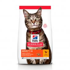 Купить HILL'S SCIENCE PLAN Adult Сухий Корм для Котів з Куркою 300 г Фото 1 недорого с доставкой по Украине в интернет-магазине Майзоомаг