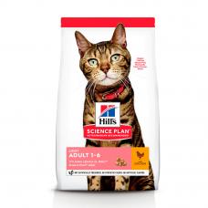 Купить HILL'S SCIENCE PLAN Adult Light Сухий Корм для Котів з Куркою - 3 кг Фото 1 недорого с доставкой по Украине в интернет-магазине Майзоомаг