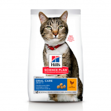 HILL'S SCIENCE PLAN Adult Oral Care Сухий Корм для Котів з Куркою - 1,5 кг