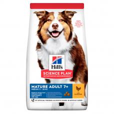 Купить HILL'S SCIENCE PLAN Mature Adult Medium Сухий Корм для Собак з Куркою 2,5 кг Фото 1 недорого с доставкой по Украине в интернет-магазине Майзоомаг