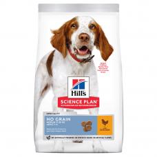 Купить HILL'S SCIENCE PLAN Adult No Grain Medium Сухий Корм для Собак з Куркою - 2,5 кг Фото 1 недорого с доставкой по Украине в интернет-магазине Майзоомаг