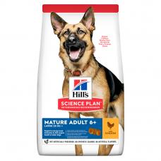 Купить HILL'S SCIENCE PLAN Mature Adult Large Breed Сухий Корм для Собак з Куркою 2,5 кг Фото 1 недорого с доставкой по Украине в интернет-магазине Майзоомаг