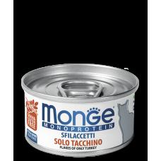Купить MONGE CAT MONOPROTEIN мясные хлопья индейка - 80 г Фото 1 недорого с доставкой по Украине в интернет-магазине Майзоомаг