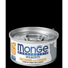 Купить MONGE CAT MONOPROTEIN мясные хлопья индейка морковь - 80 г Фото 1 недорого с доставкой по Украине в интернет-магазине Майзоомаг
