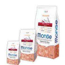 Купить MONGE DOG Mini Adult лосось/рис - 7,5 кг Фото 1 недорого с доставкой по Украине в интернет-магазине Майзоомаг