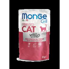 Купить MONGE CAT GRILL Sterilised телятина - 85 г Фото 1 недорого с доставкой по Украине в интернет-магазине Майзоомаг