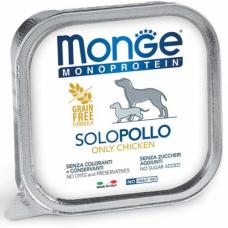 Купить MONGE DOG SOLO 100% курица - 150 г Фото 1 недорого с доставкой по Украине в интернет-магазине Майзоомаг