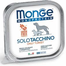 Купить MONGE DOG SOLO 100% индейка - 150 г Фото 1 недорого с доставкой по Украине в интернет-магазине Майзоомаг