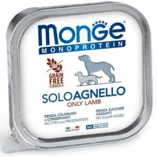 Купить MONGE DOG SOLO 100% ягненок - 150 г Фото 1 недорого с доставкой по Украине в интернет-магазине Майзоомаг