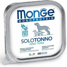 Купить MONGE DOG SOLO 100% тунец - 150 г Фото 1 недорого с доставкой по Украине в интернет-магазине Майзоомаг